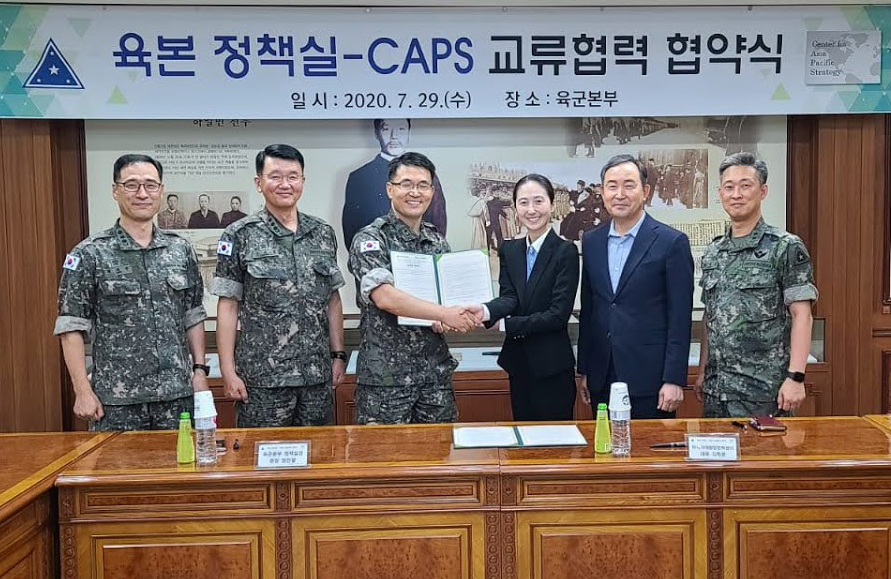 CAPS and ROK Army HQ Sign MOU