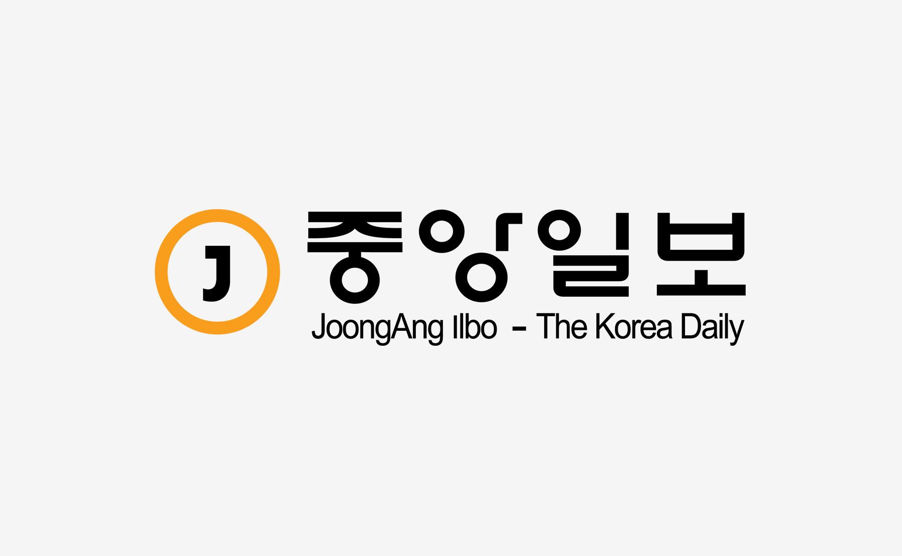 Hee-Eun Kim Interview – Joong Ang Daily, Korea